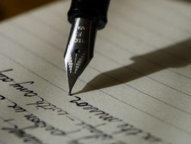 勉強のお供に、お気に入りのペン色々
