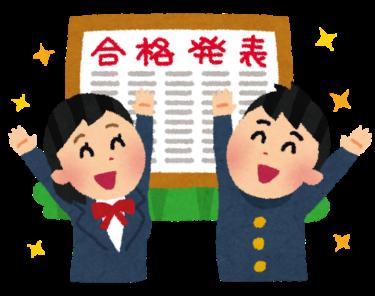 NESTA試験合格!!転職後はじめて資格を取得しました!!